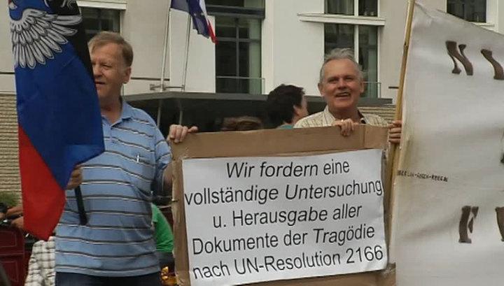 В Берлине прошел митинг в поддержку ДНР