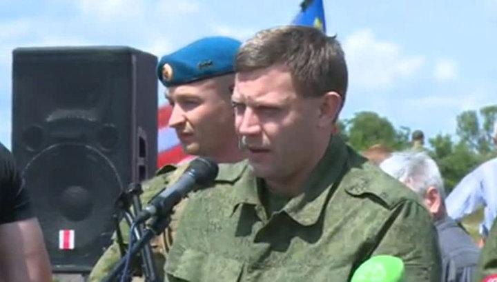 Захарченко: у ДНР не было и нет техники, способной сбивать гражданские самолеты