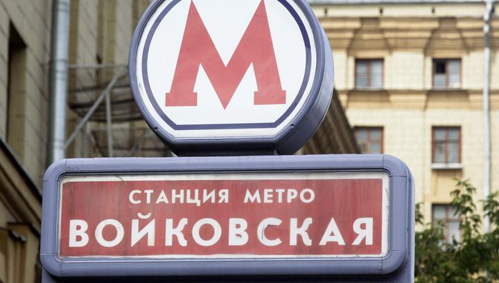 devushki-salon-metro-voykovskaya-prosvechivayushiesya-soski-russkih-akterov-foto