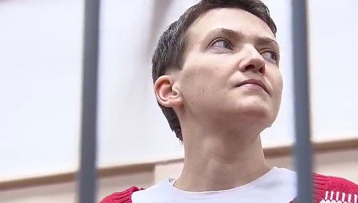 Суд над Савченко: вопрос о переносе слушаний в Москву остается открытым