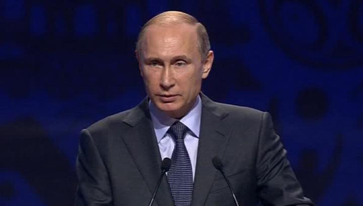 Путин: подготовка к чемпионату мира по футболу - в приоритете