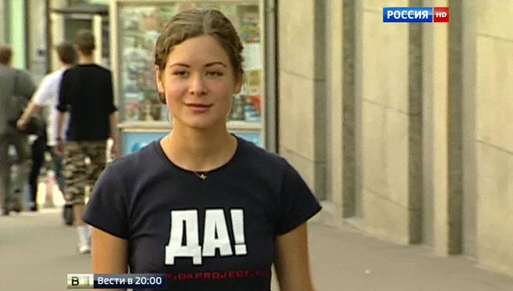 Запрет алкоголя в россии новости