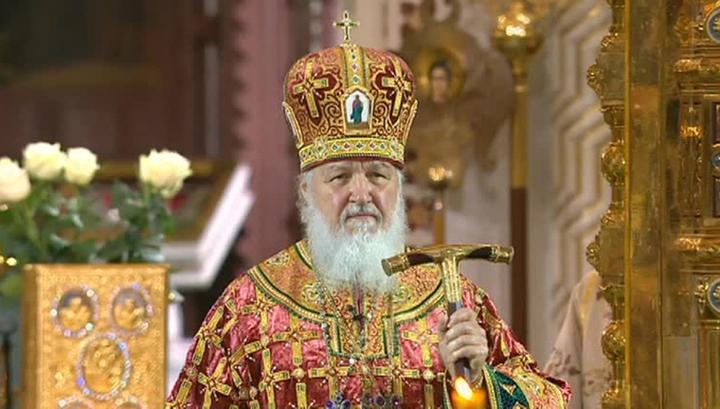Патриарх Кирилл попросил у всех прощения