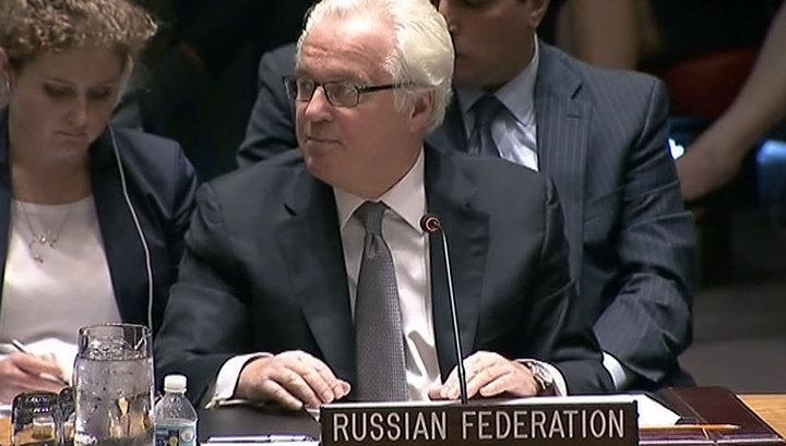 """Почему Россия наложила вето: трибунал по """"Боингу"""" – это попытка назначить виновных"""