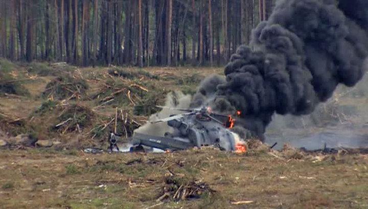 Ми-28 подвела техника: выживший пилот сообщил об отказе системы гидроусиления