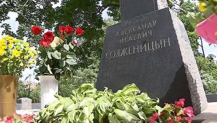 7 лет со дня смерти Солженицына: на могиле писателя отслужили панихиду