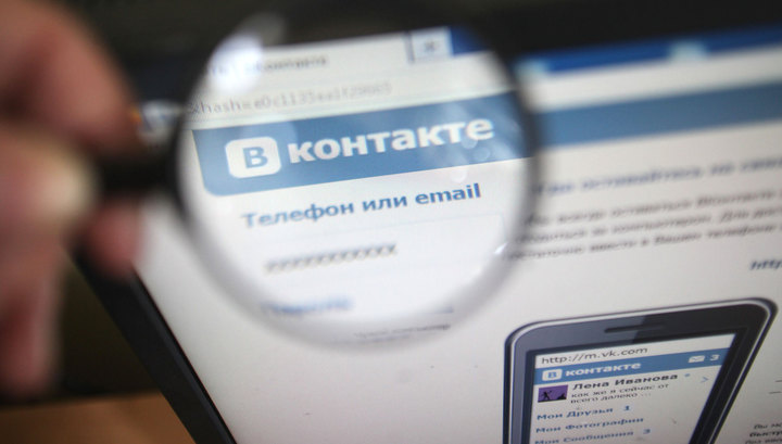 """Роскомнадзор внес """"ВКонтакте"""", Twitter, Facebook и """"Одноклассники"""" в реестр запрещенных"""