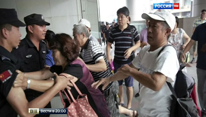 Родственики пасажири состояни интревю на сегодня видео