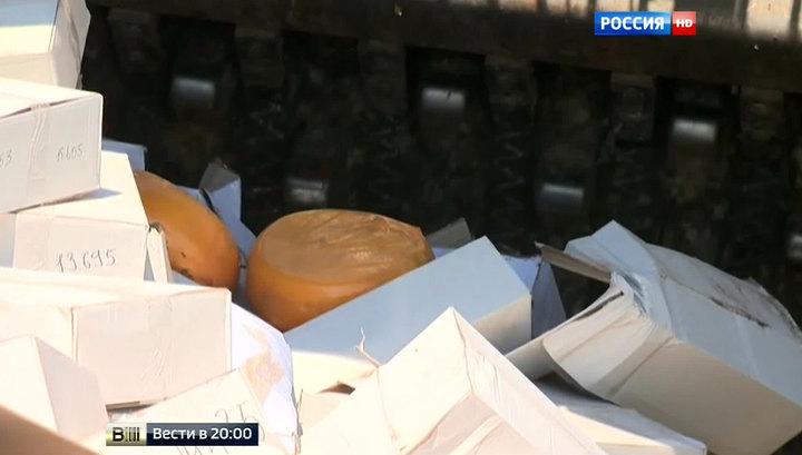 Кремль призывает не утрировать проблему уничтожения продуктов