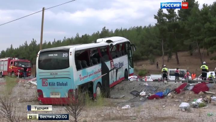 Россиянки попавшие в аварию в турции