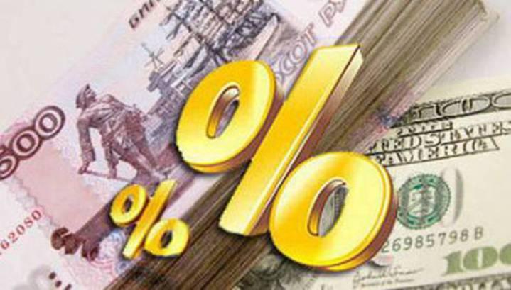 Инфляция в России стала ниже американской