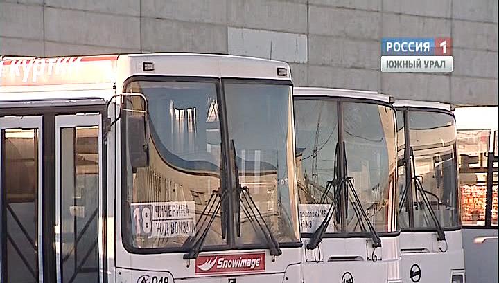 На Урале школьницу с кардиоаппаратом высадили из автобуса