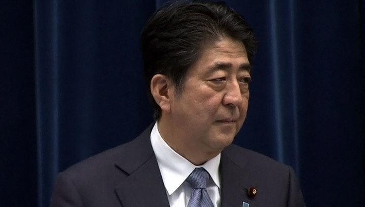 Премьер Японии потребовал срочного созыва Совета безопасности ООН