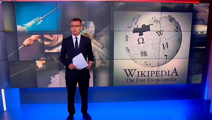 Роскомнадзор vs. Wikipedia и ООН: решение о блокировке вызвало скандал