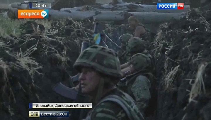 Цена жизни: командиру, спасшему солдат под Иловайском, грозит 10 лет