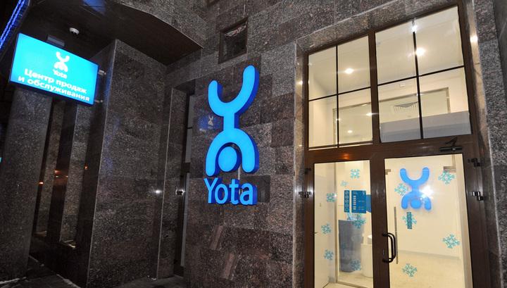 Оператор Yota сообщил о неполадках с сети и проблемах со связью