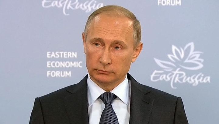 Путин: передача земли гражданам привлечет на Дальний Восток новых жителей