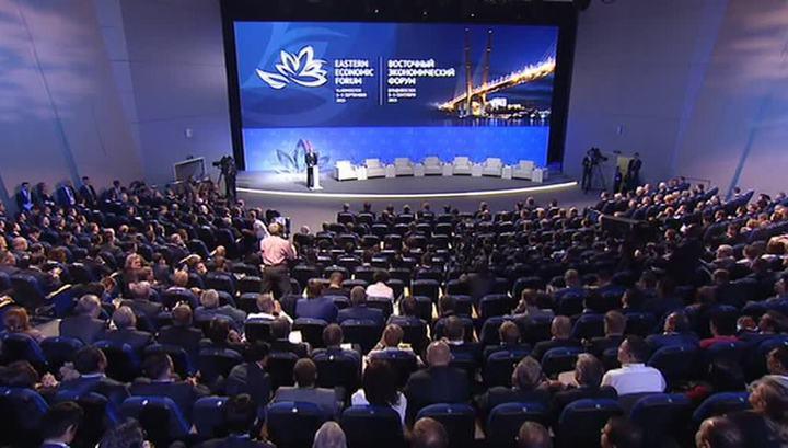 Первый блин не комом: успех Восточного экономического форума