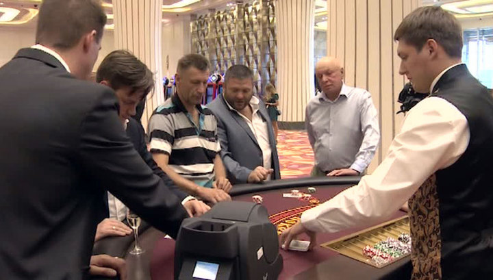 казино владивосток видео