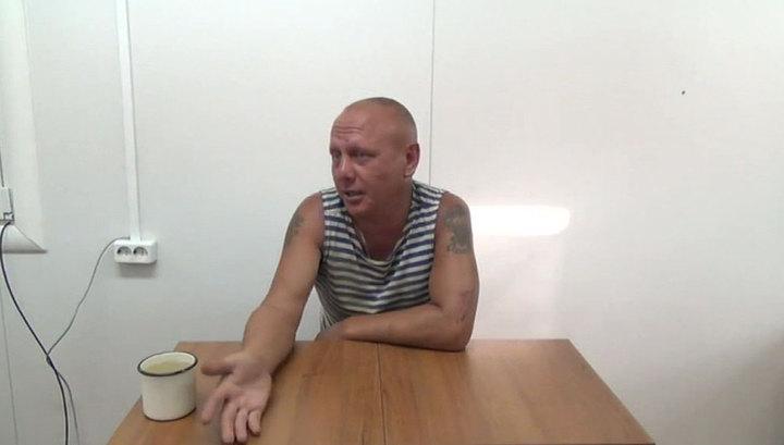 """ФСБ: """"арбузные десантники"""" ждут возвращения на родину в комфортных условиях"""