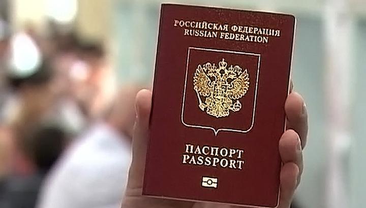 Россиян допрашивают на британской границе