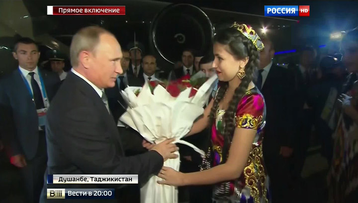 Душанбе видие