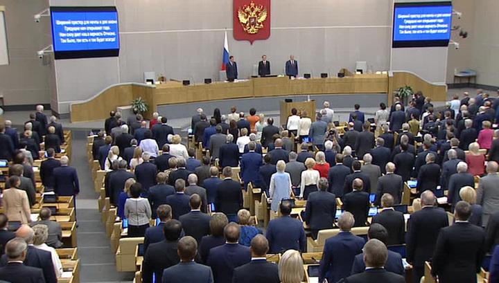 Советские вклады заморозили до 2021 года