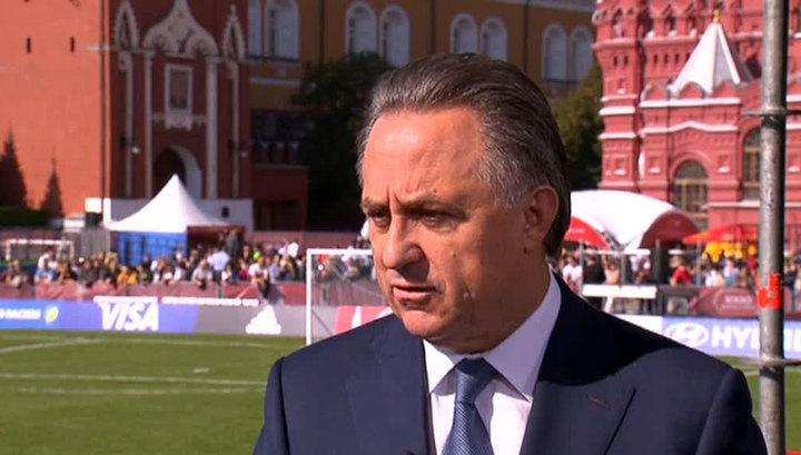 Виталий Мутко: скандал в ФИФА не повлияет на подготовку к Мундиалю