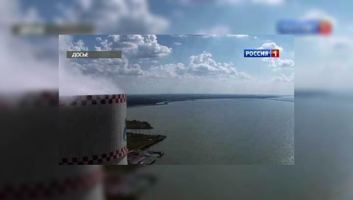 Третий энергоблок Ростовской АЭС принят в эксплуатацию