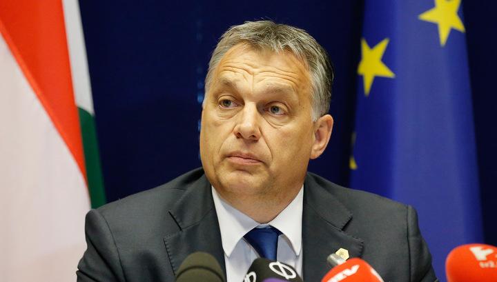 Виктор Орбан: они нас просто сметают!