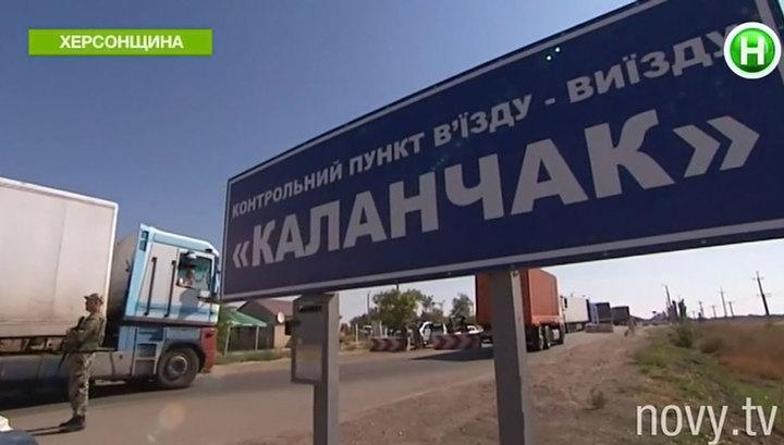 Украинские водители, которых не пускают в Крым, готовы взбунтоваться