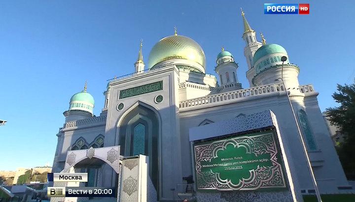 На открытии Соборной мечети в Москве Путин процитировал Коран