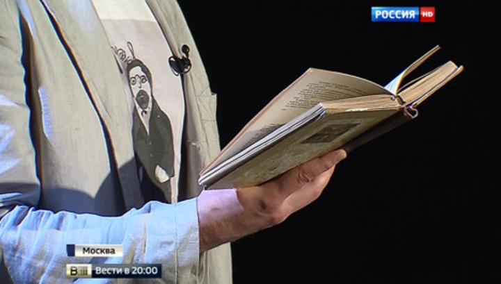 Чехов: современный писатель 155 лет спустя