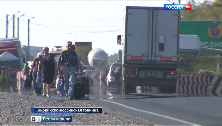 Преступный бизнес-план: под видом блокады Крыма идет передел рынка