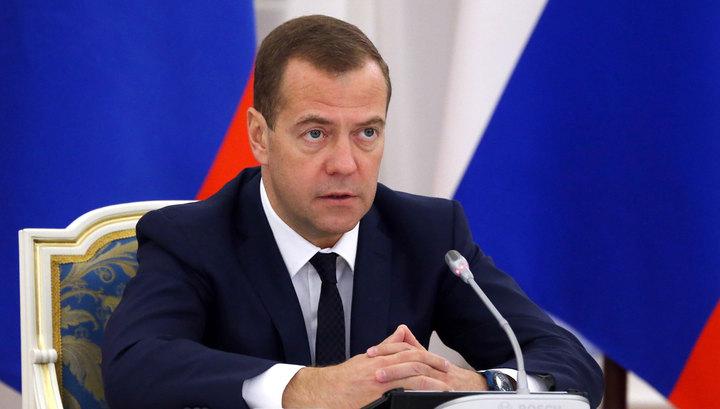 Медведев заявил, что Россия преодолела кризис