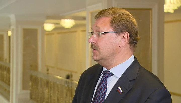 Косачев о военной операции РФ в Сирии: это не вмешательство во внутренние дела
