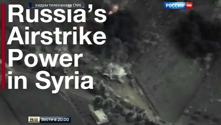 """Странный документ: 7 стран призвали Россию прекратить удары по """"мирной сирийской оппозиции"""""""