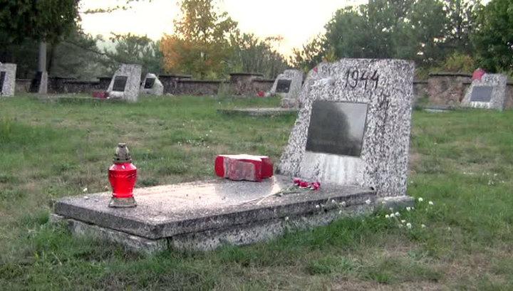 В Польше вновь осквернены могилы советских солдат