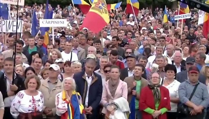 Митингующие в Кишиневе прошли маршем до офиса олигарха Плахотнюка
