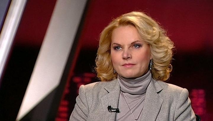 Голикова назвала предложения Путина по пенсиям справедливым компромиссом