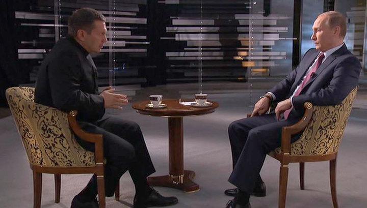 Путин в эксклюзивном интервью: Россия миролюбива, самодостаточна и не боится террористов