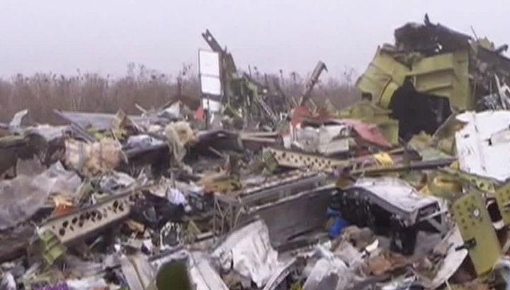 """Собственное расследование: """"Алмаз-Антей"""" показал фрагменты самолета, обстрелянного из """"Бука"""""""