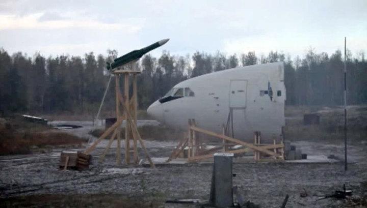 МИД РФ: Россия готова к новому расследованию крушения Boeing