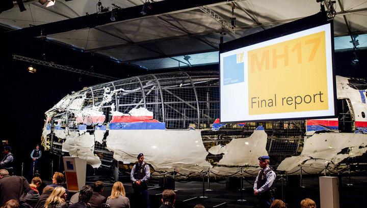 Минобороны РФ: расследование причин катастрофы МН17 идет по ложному следу