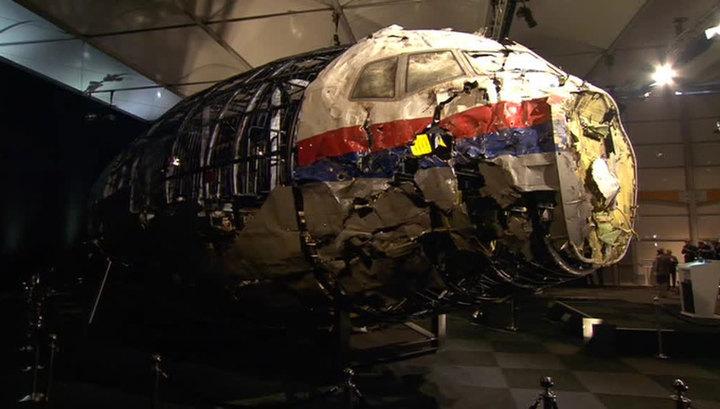 """Расследование катастрофы """"Боинга"""" над Донецком: журналисты написали письмо Трампу"""