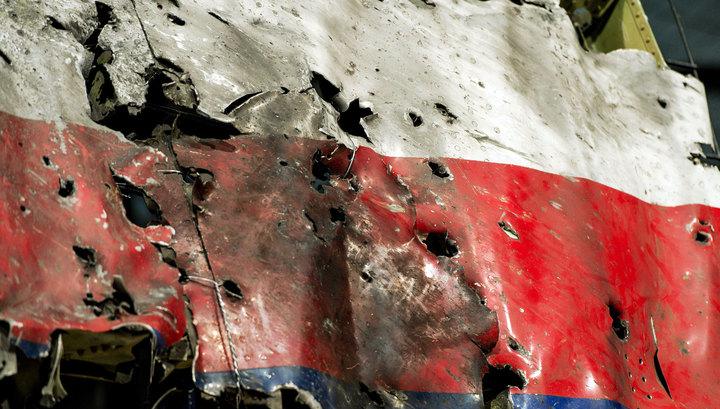 Крушение MH17: сопоставление выводов России и Нидерландов