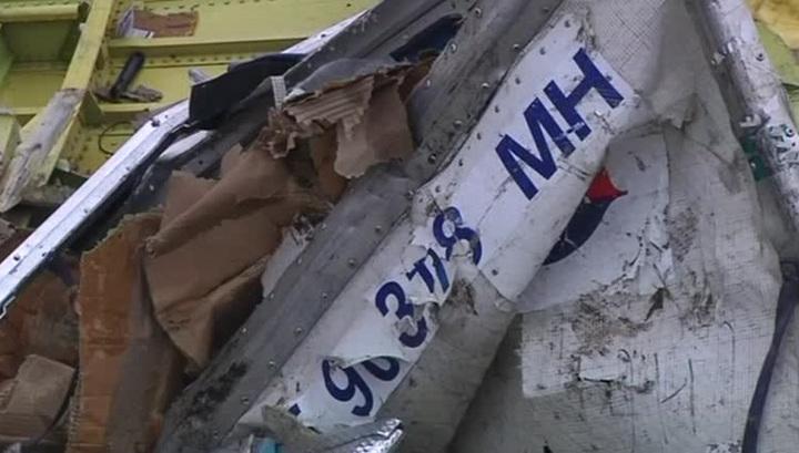 Катастрофа МН17: МИД Малайзии рекомендует отказаться от голословных обвинений