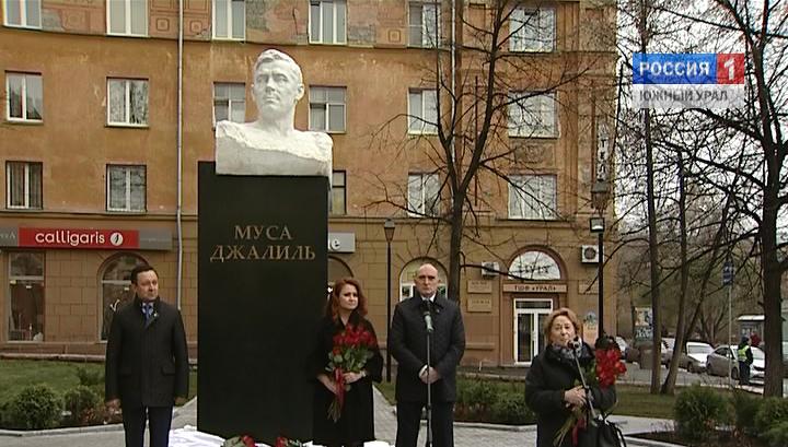 Памятники челябинск цены и их id памятники на могилу воронеж цены новосибирск