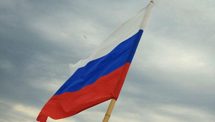 Американцы готовы вернуть флаги российского диппредставительства