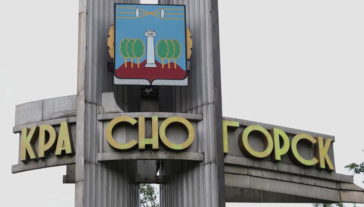 Подал в отставку глава Красногорского района Подмосковья, где расстреляли чиновников